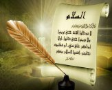 25320_380561701225_4853249_n