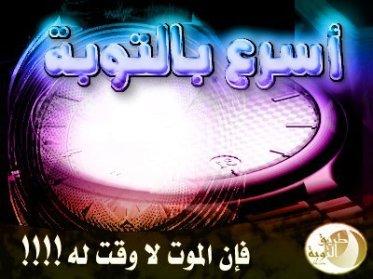 34848_406836981225_3692439_n