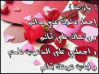 996015_10151641421326226_478280924_n