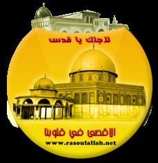 Aqsa%20(6)