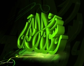 Back_Rasoulallah