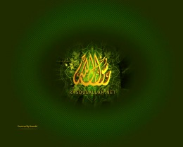 Back_Rasoulallah%20(2)