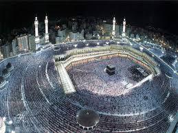 מסגד אלחראם