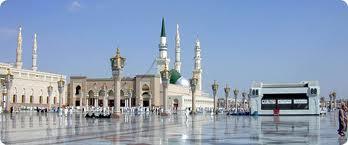 מסגד הנביא מוחמד עליו השלום באלמדינה