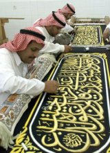 go-makkah-hajj-oumra-83l649-kiswa-kaaba-hajj-umrah--2jpg