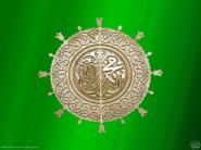 Muhammed_Rasool_Allah_by_AlMoselly