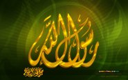 Rasoul_Allah_by_Telpo