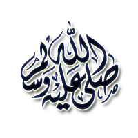 salaah