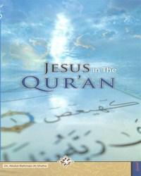 53ecc7e6-db48-4683-a70c-2711b8adb1fd-Jesus  in the Quran